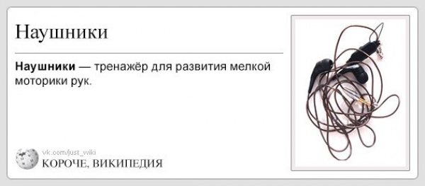 шаржи википедия