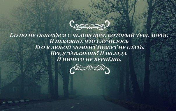 http://bygaga.com.ua/uploads/posts/2014-11/1416992648_umnye-mysli-24.jpg