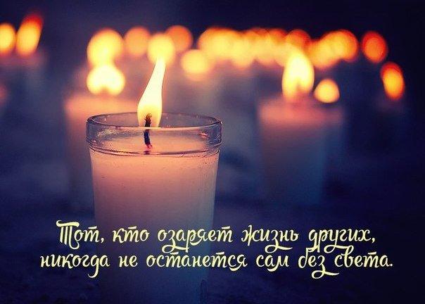 http://bygaga.com.ua/uploads/posts/2014-11/1416992687_umnye-mysli-16.jpg