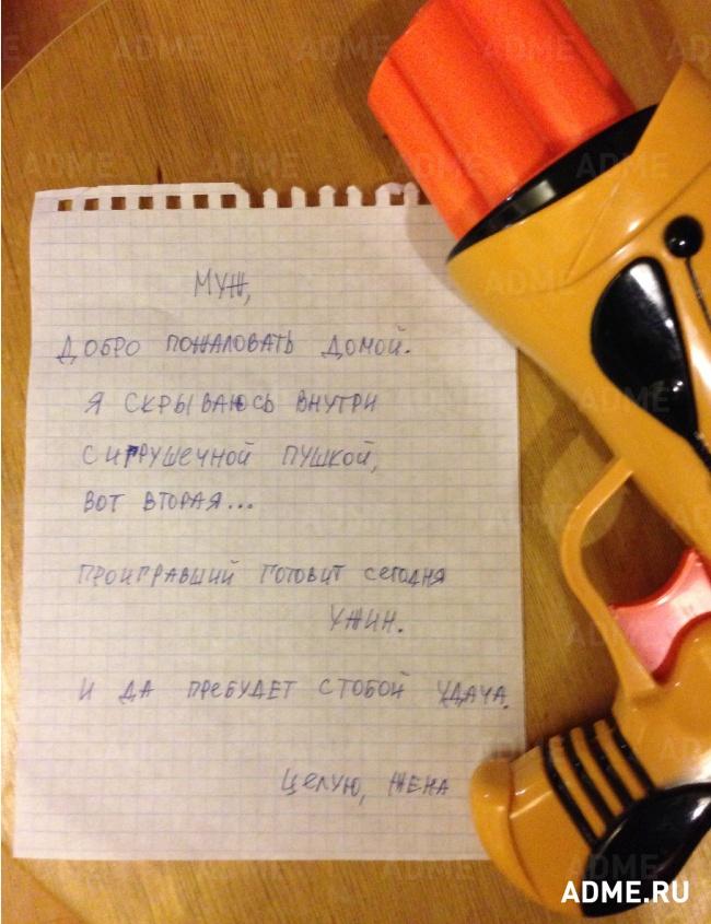 Трогательные и милые записки от людей, которым повезло в любви (17 фото)
