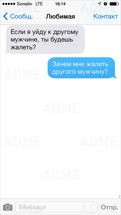 Юморные и глубокомысленные СМС (21 фото)