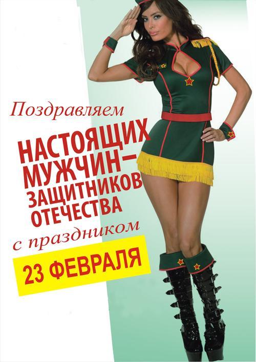 Фото русых девушек со спины с цветами