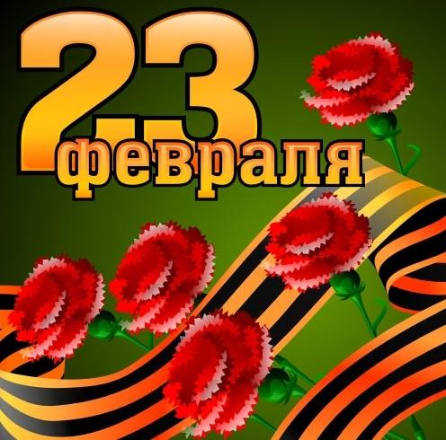 День защитника отечества картинки с поздравлениями 19