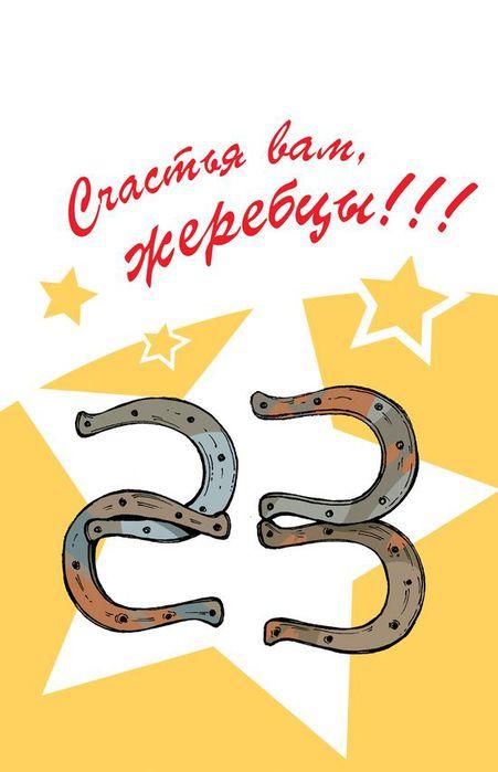 День защитника отечества картинки с поздравлениями 14