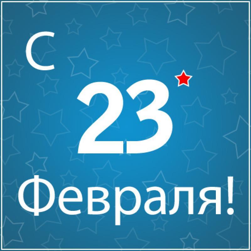 Организация поздравления с днем рождения мужчине