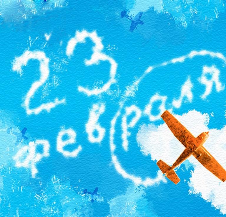 картинки с 23 февраля любимому С 23 Февраля, любимый! - Открытки с 23 февраля - Картинки ...