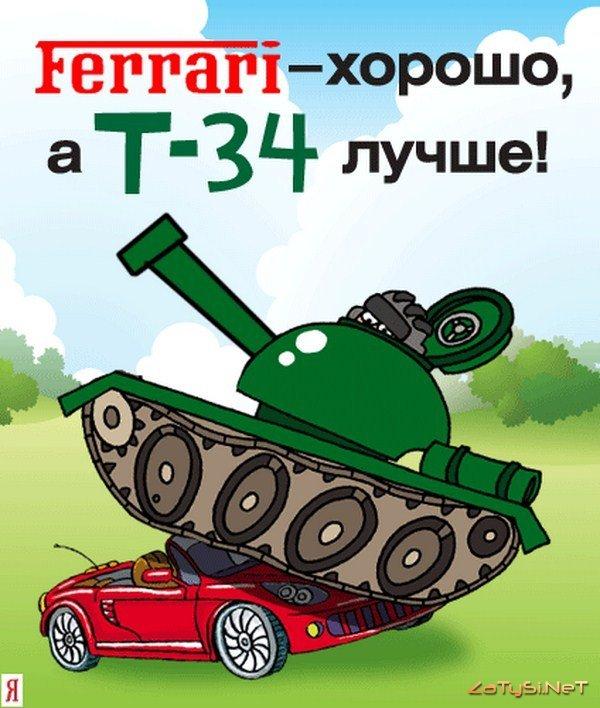 Прикольные поздравления женщине военослужующейс 23 февраля
