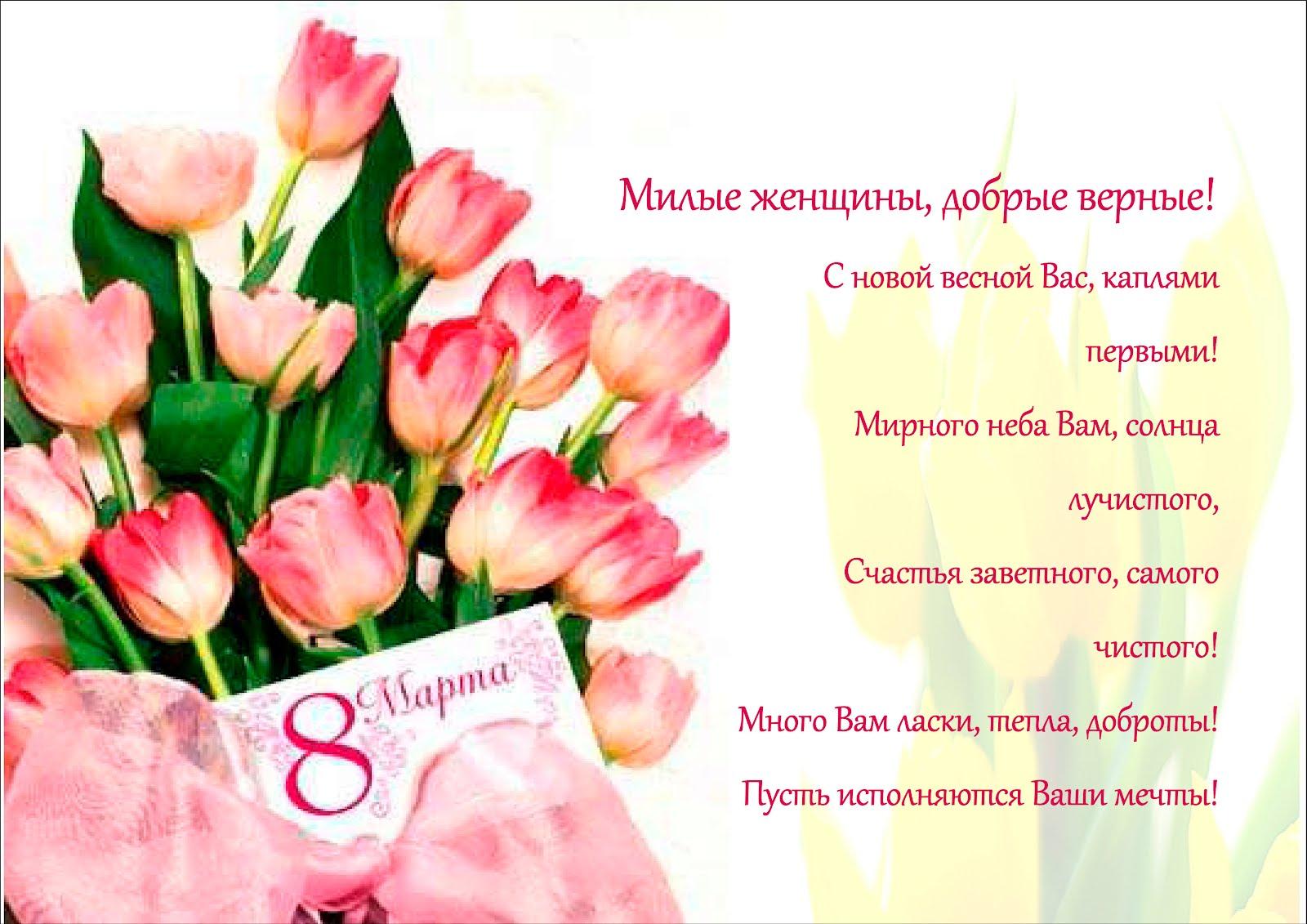 Поздравление на день рождения женщине от детей