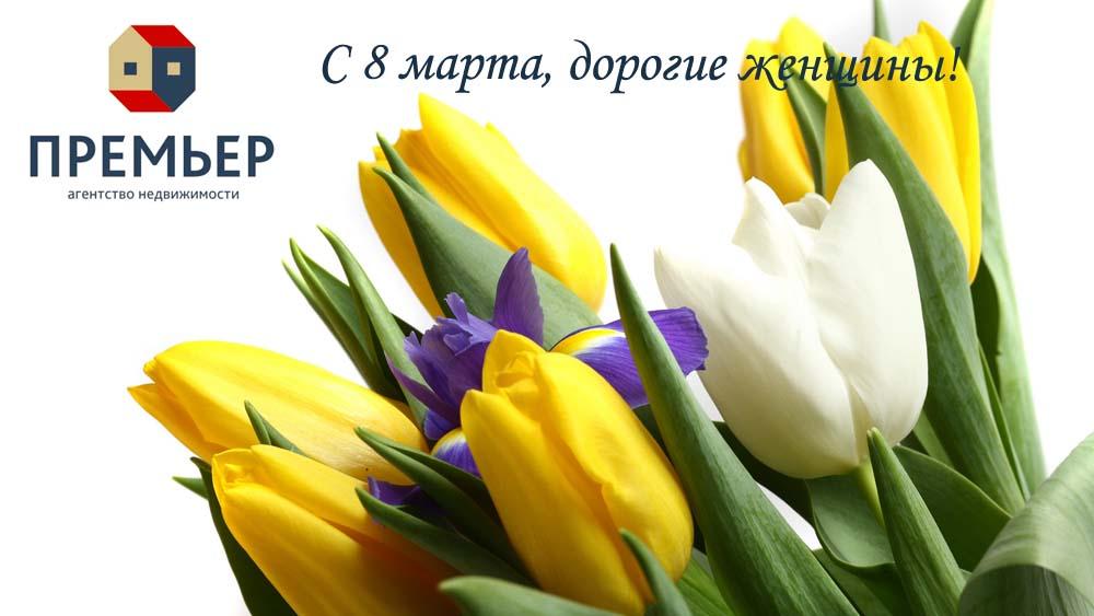 8 марта картинки с поздравлениями прикольные 11