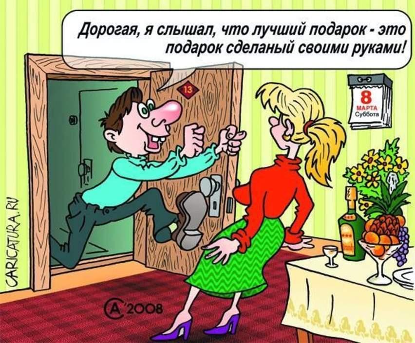 bezotkaznaya-vdova-erotika