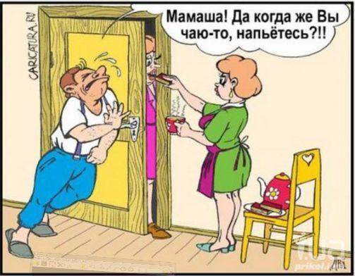 Короткие анекдоты  nekdoru