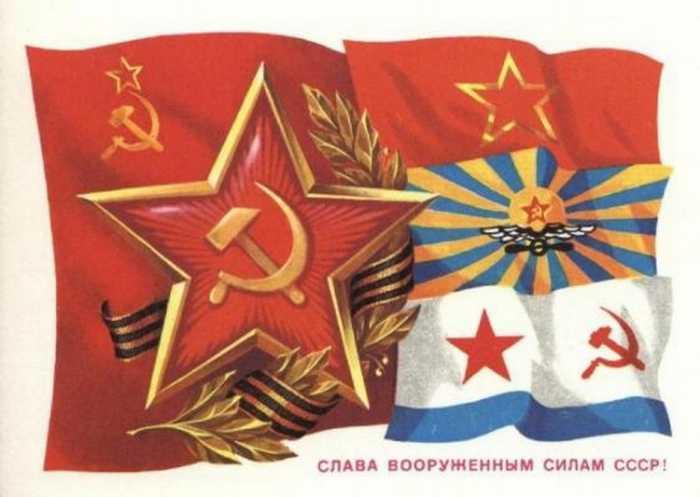 Советские открытки к 23 февраля открытки, 23 февраля, праздник, ссср.