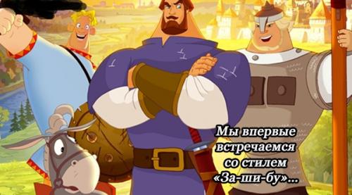 Позитивные цитаты из серии мультфильмов «Три богатыря» (24 фото)
