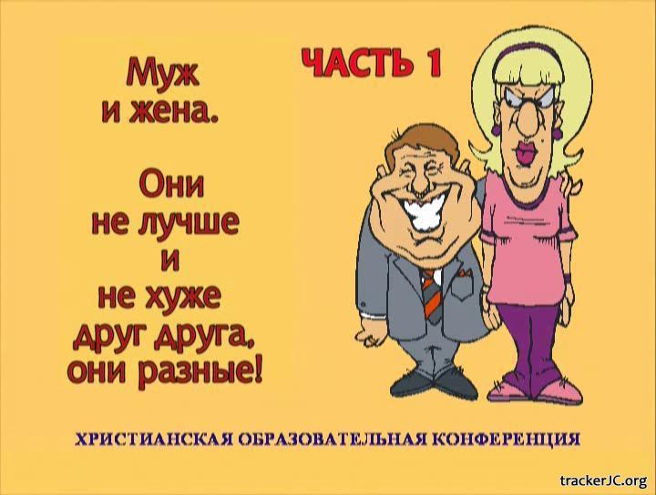 анекдоты про проституток и жену
