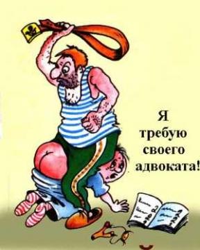 Самые новые и свежие анекдоты о Вовочке и школе!