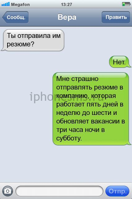 http://bygaga.com.ua/uploads/posts/2015-03/1426405276_anekdoti_pro_rabotu-3.jpg