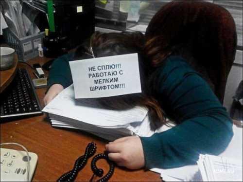 Всяческие офисные приколы (15 фото)