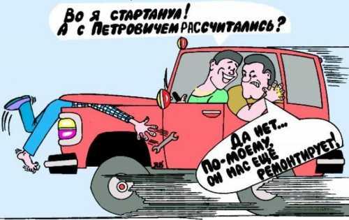 Смешные и клёвые анекдоты про новых русских братков и мафию!)