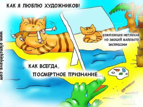 Смешные анекдоты про русских