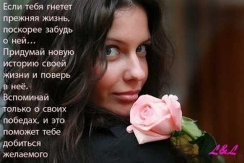 красивые афоризмы высказывания о любви