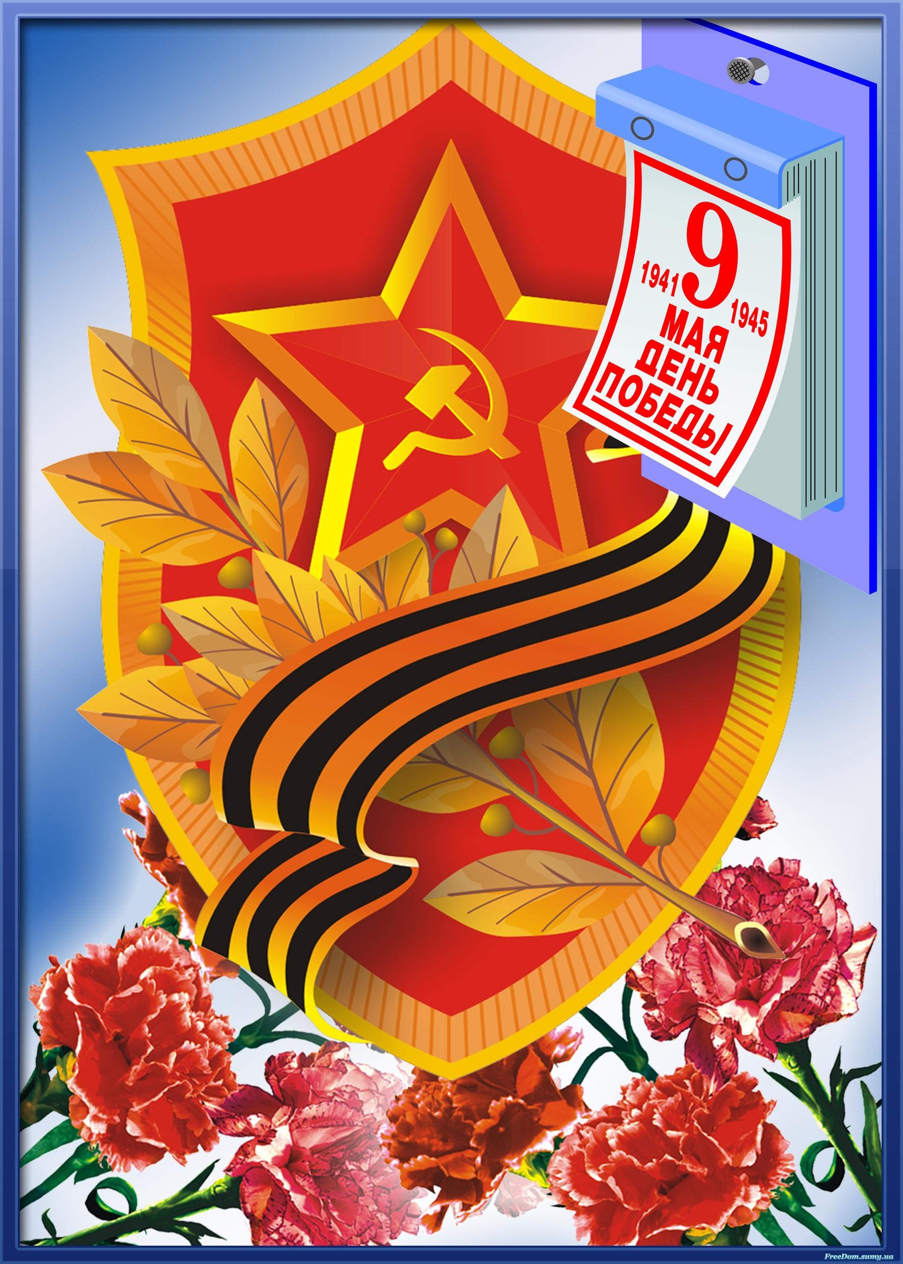Открытки на день святого николая 188