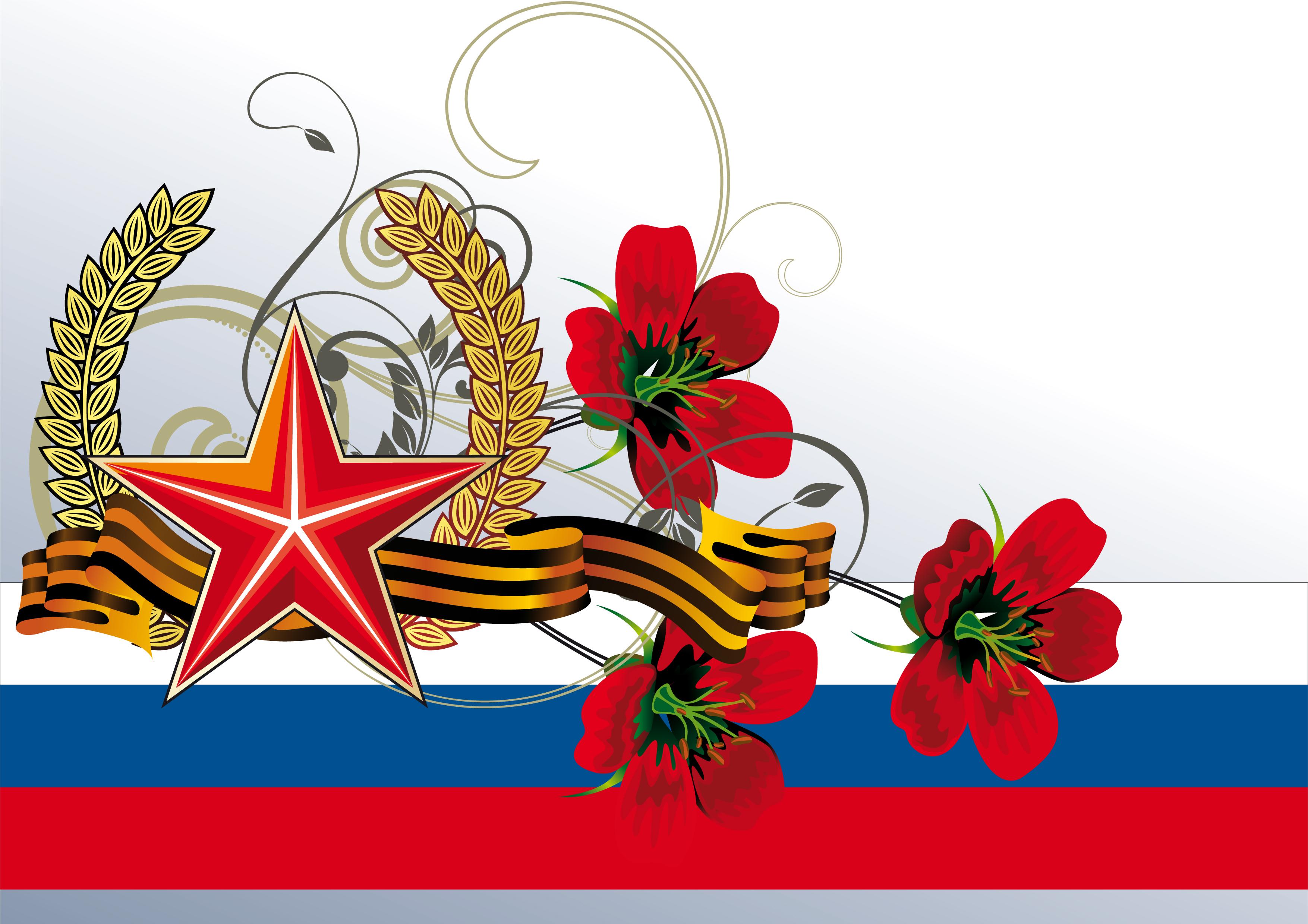 Поздравления для ветеранов на 23 февраля