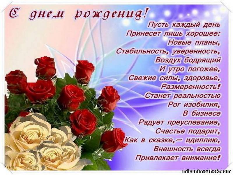 Прикольные поздравления со старым новым годом в стихах.