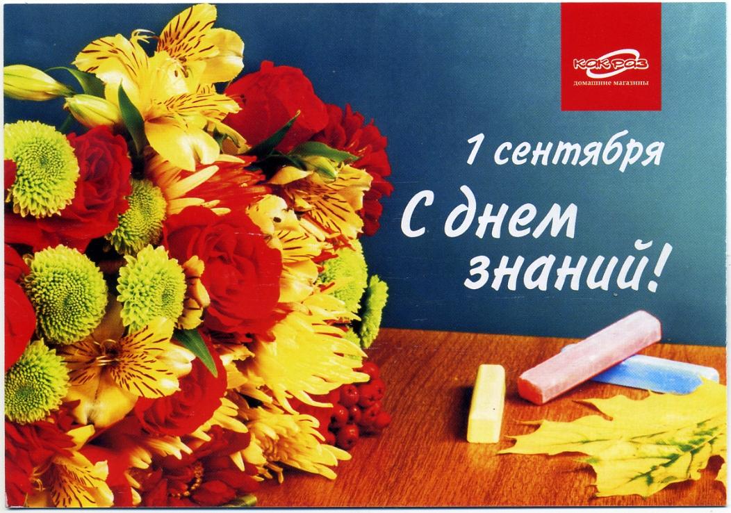 Поздравления с 1 апреля. Красивые поздравления. ру 65