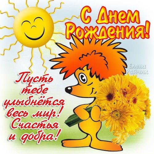 http://bygaga.com.ua/uploads/posts/2015-05/1430905409_statusy-na-den-rozhdeniya-30.jpg