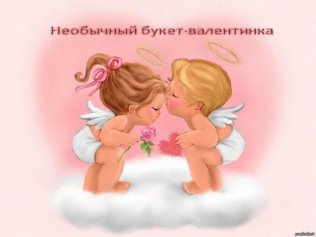 Поздравления с 1 апреля. Красивые поздравления. ру 100