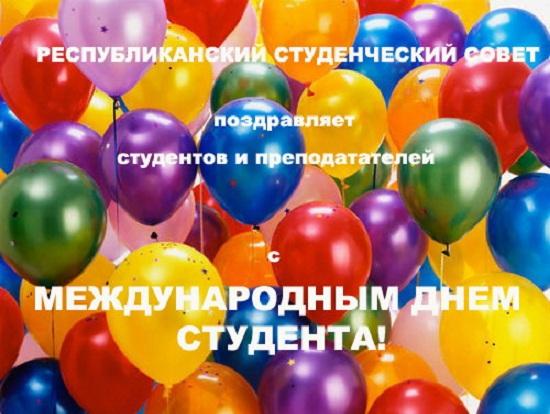 Поздравления с 1 апреля. Красивые поздравления. ру 20