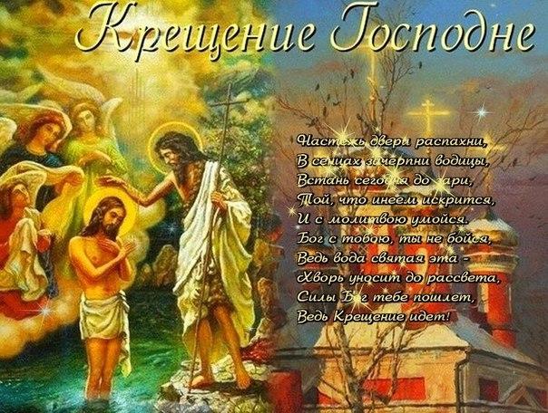 Православный календарь день ангела хранителя