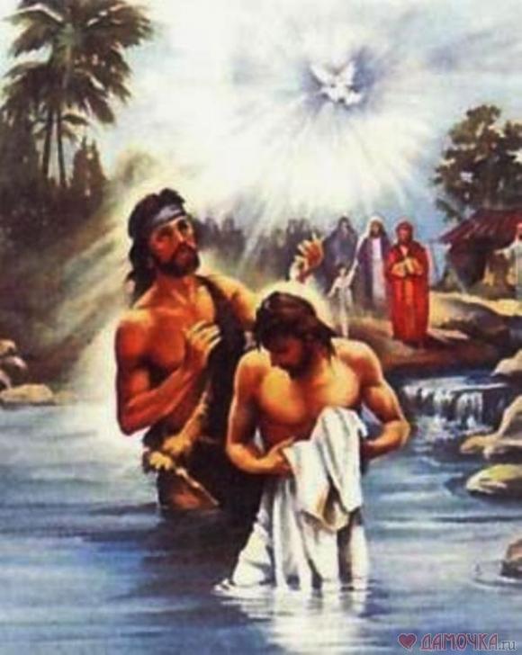 Фото с крещением всех