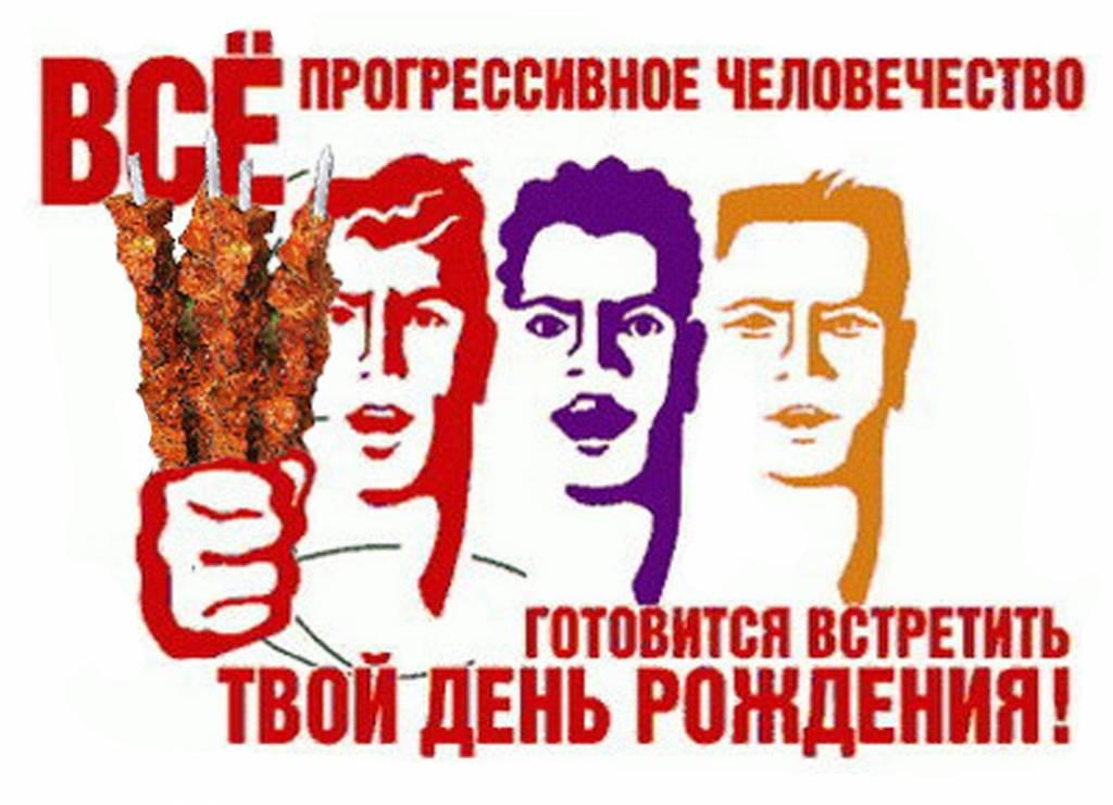 http://bygaga.com.ua/uploads/posts/2015-05/1432022975_tosti_na_den_rojdeniya-27.jpg