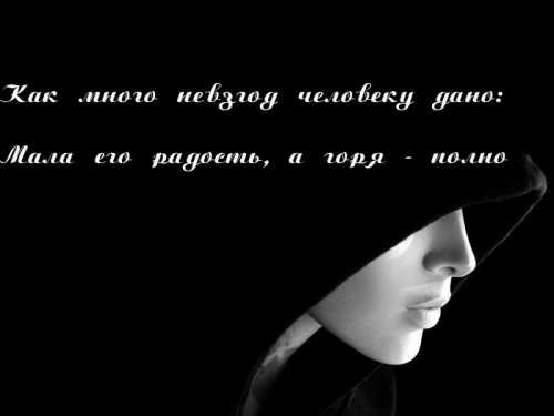 Фото девушка грустит
