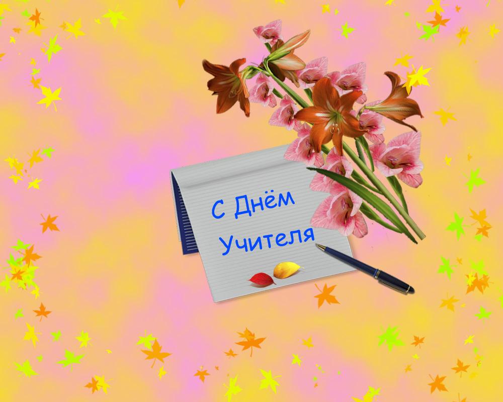 Евгений евтушенко с днем рождения