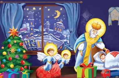 Открытки на праздник святого николая