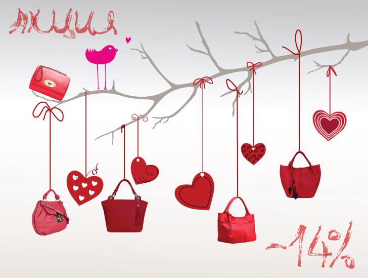 Пошлые поздравления с Днем святого Валентина  14 февраля