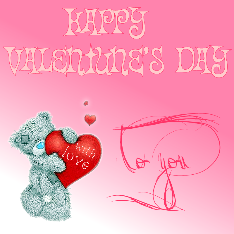 День любви смс поздравление фото 597