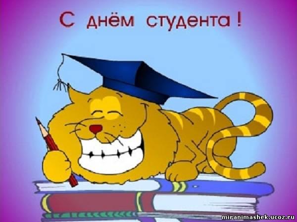 Поздравления и пожелания выпускникам детского сада от родителей