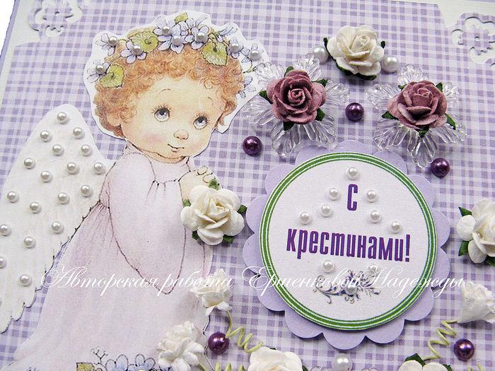 Поздравление с крестинами девочки открытки с 49
