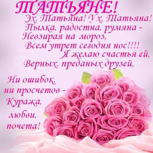 ДЛЯ МАМЫ (ТЕЩИ, СВЕКРОВИ ) - Поздравления всем 3