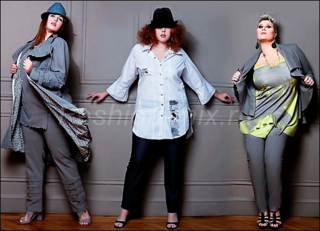 Стильная Одежда Большого Размера