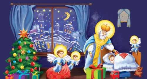 Картинки и открытки на День Святого Николая (10 фото)