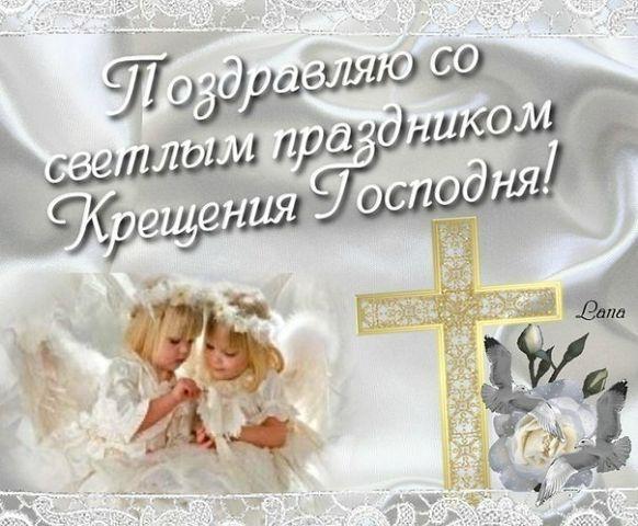 Картинки и валентинки ко дню Святого Валентина - портал - БУГАГА