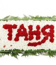 Классные картинки и открытки в Татьянин День (10 фото)