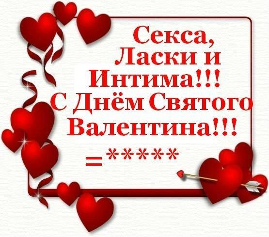 Поздравление с 23 февраля открытки с поздравлениями