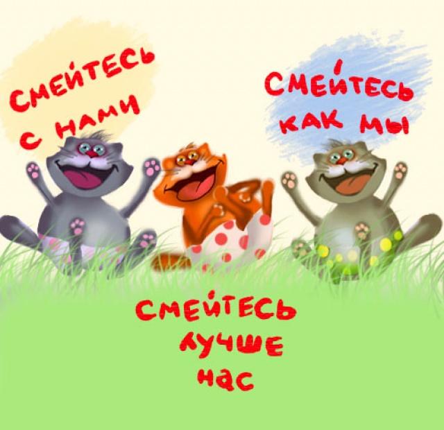 http://bygaga.com.ua/uploads/posts/2016-02/1455123135_kartinki-i-otkrytki-s-1-aprelya-9.jpg