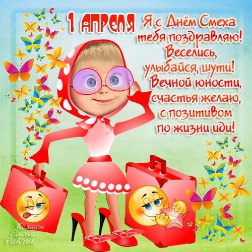 Поздравление с днем рождения для сталина