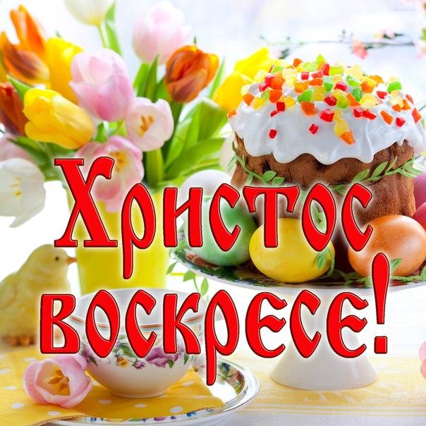 Картинки с поздравлениями на день святого валентина